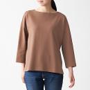 태번수 저지 · 보트넥 7부소매 티셔츠