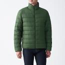 경량 포케터블 · 스탠드칼라 다운 재킷