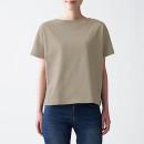 태번수 저지 · 보트넥 티셔츠