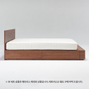 [세트 상품] 호두나무 수납 침대 · Q + 헤드 보드ㆍQ + 추가박스ㆍQ
