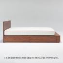 [세트 상품] 호두나무 수납 침대 · D + 헤드 보드ㆍD + 추가박스ㆍD