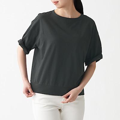 슬러브 저지 · 5부소매 티셔츠