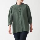 워싱 포플린 · 매듭 단추 롱 셔츠